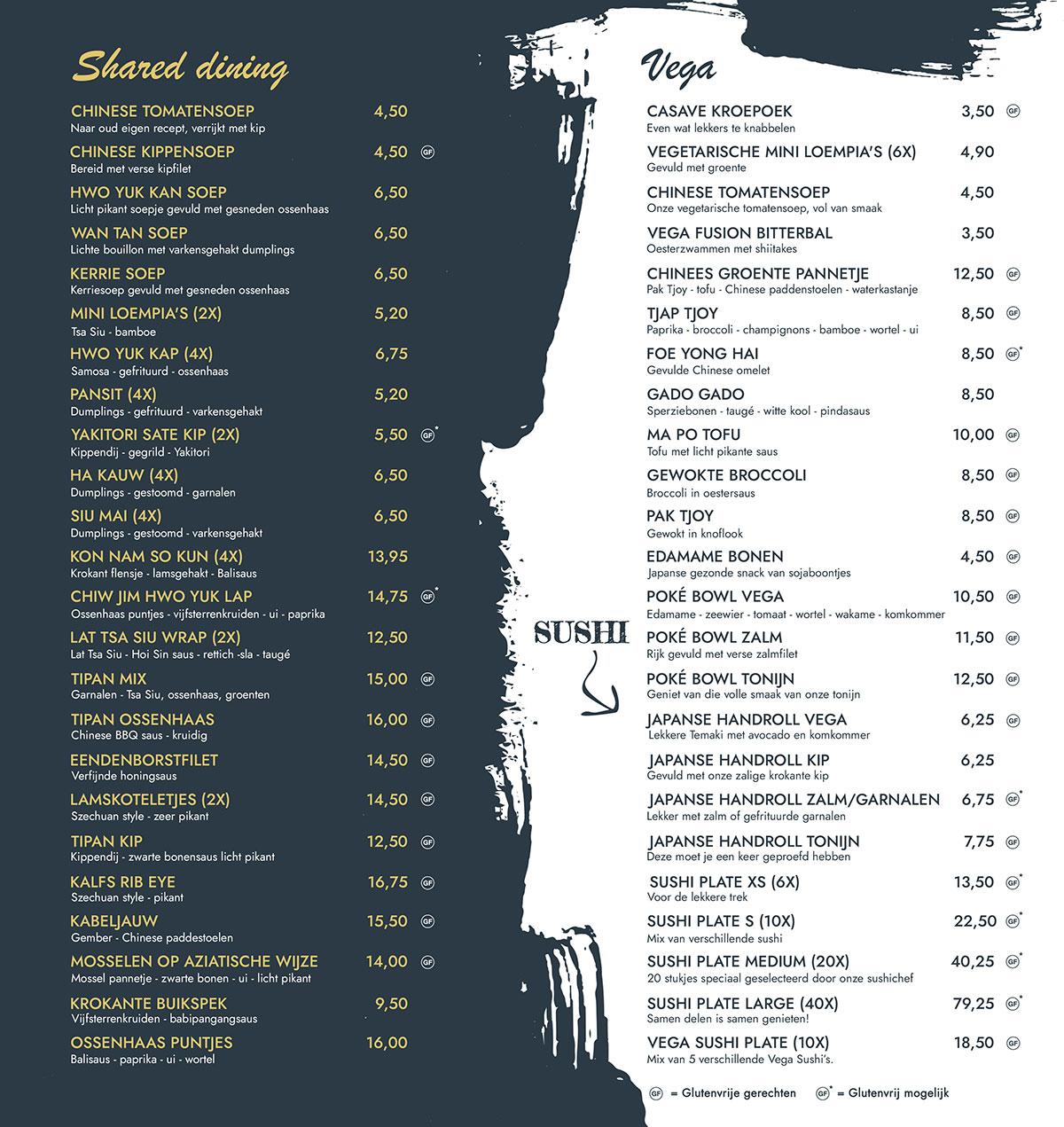 Shared Dining menu